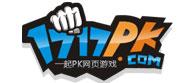 1717pk